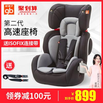 好孩子儿童座椅功能多吗