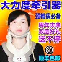 颈医绅颈椎牵引器家用颈部拉伸器充气式护颈颈托劲椎按摩固定器