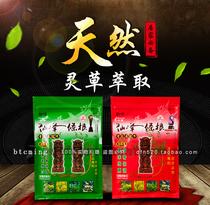 【皇冠】正品台湾金门一条根 仙峰一条根电气石 大贴布 去酸痛8片