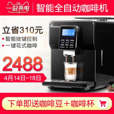 德颐电器磨咖啡机怎么样