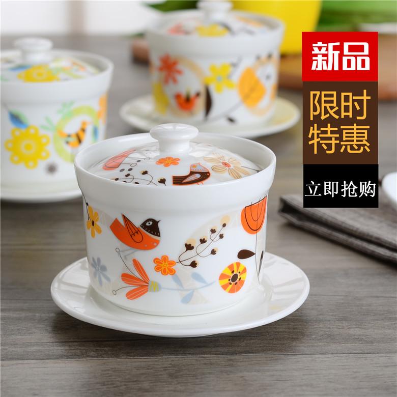 包邮燕窝盅陶瓷隔水带盖蒸蛋碗 参汤补品养生药膳盅 双皮奶甜品碗