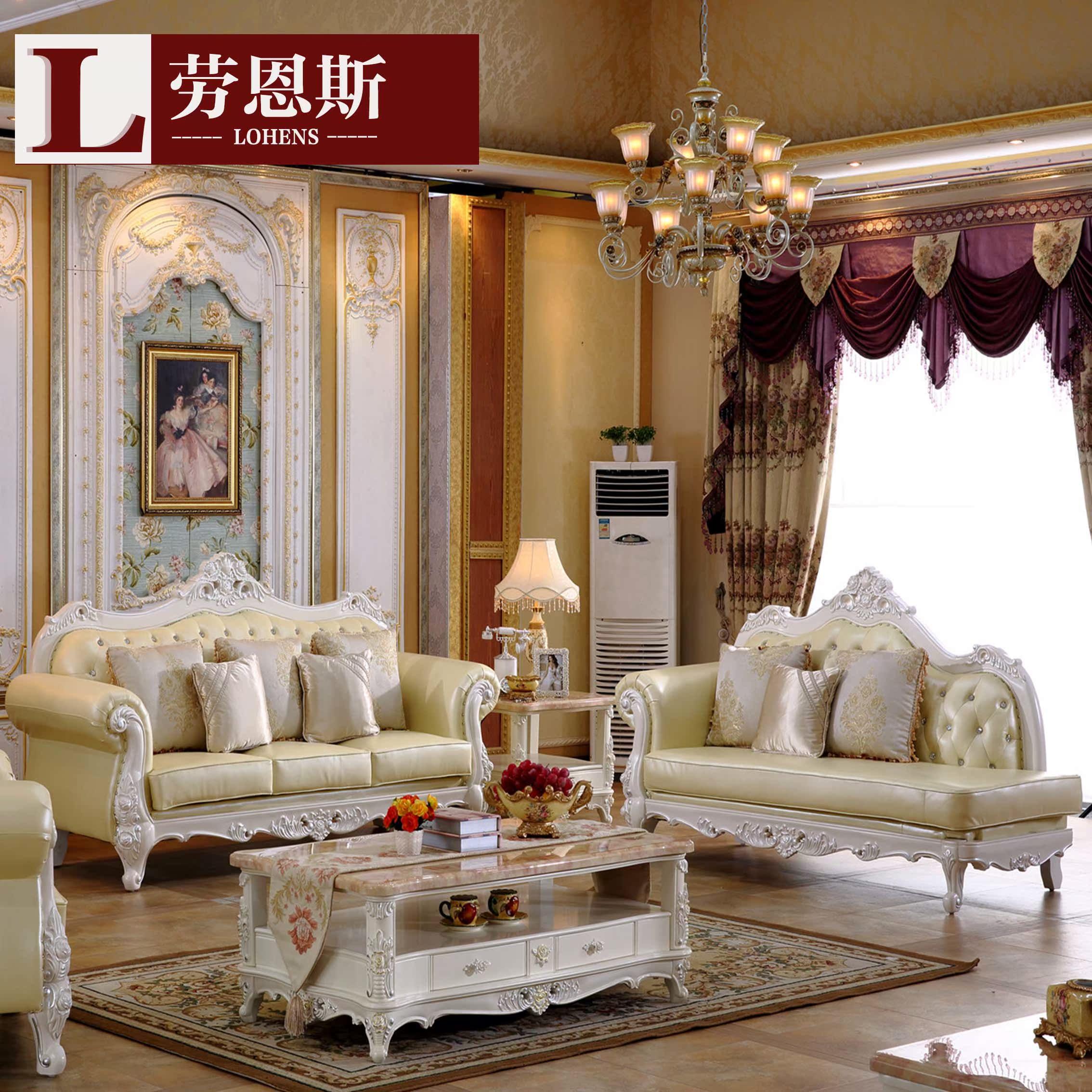 真皮欧式沙发组合u型大户型实木雕花进口转角沙发