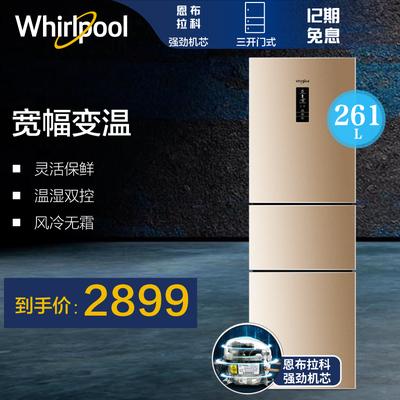 惠而浦电冰箱怎么样怎么样