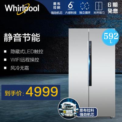 惠而浦冰箱用起来怎么样网上专卖店