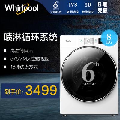惠而浦洗衣机如何操作是什么档次