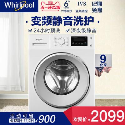 洗衣机品牌惠而浦,惠而浦和三洋洗衣机怎么样