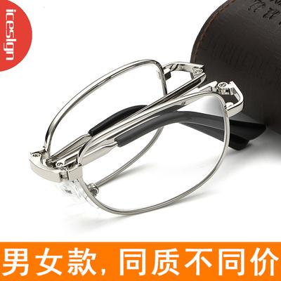 艾思格老花镜男女超轻折叠舒适便携全框老花眼镜高清树脂片老人镜