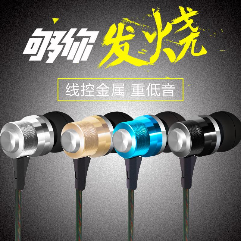 苹果小米通用带麦耳塞式有线降噪音乐手机金属耳机入耳式重低音炮