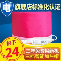 悠珂思家用发膜加热帽蒸发帽头发护理倒膜电热帽焗油帽正品包邮