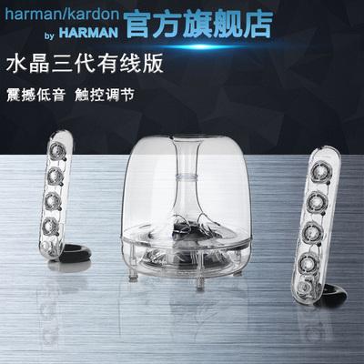 哈曼卡顿水晶3代评测