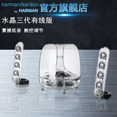 boss音响和哈曼卡顿哪个好,哈曼卡顿的音箱怎么样
