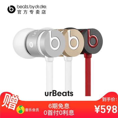 beats耳机授权淘宝店