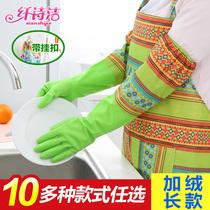 厨房加绒刷洗碗手套加厚家务橡胶乳胶皮洗衣衣服手套防水塑胶耐用