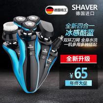新款特价德国进口正品4D充电式电动男剃须刀全身水洗三刀头刮胡刀