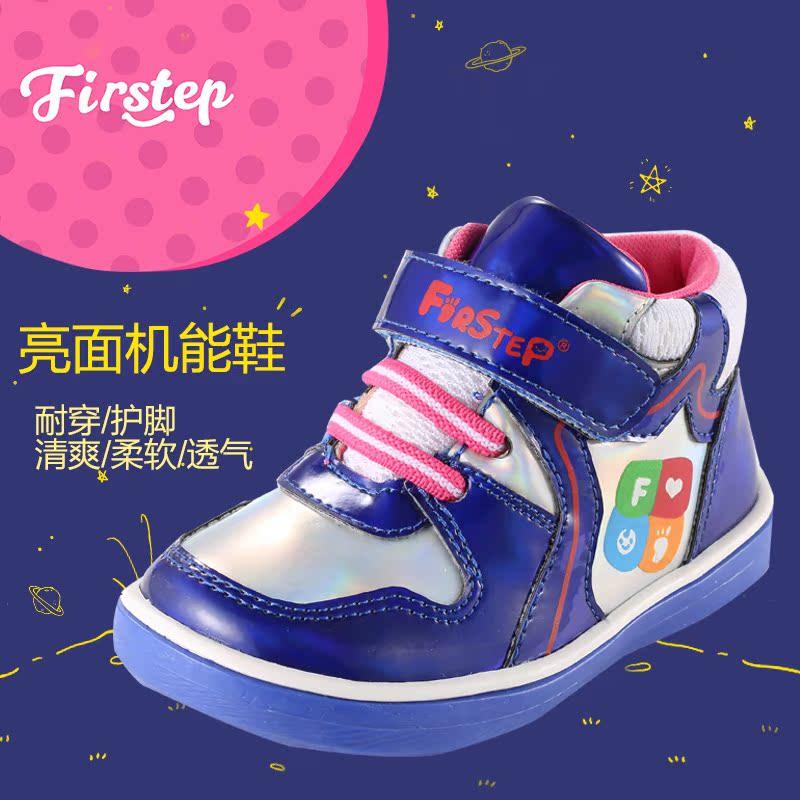 菲仕得学步鞋特卖XJ01软底防滑透气男童1-2-3岁宝宝鞋