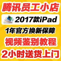 2017款Apple/苹果 iPad Air 2 32 128G WIFI iPad6 4G未激活国行