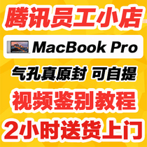 2016新款Apple/苹果 MacBook Pro MF839CH/A H12 LQ2 13 15寸定制