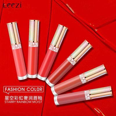 韩国INS正品星空雾面唇釉口红颜九网红同款持久不易脱色保湿