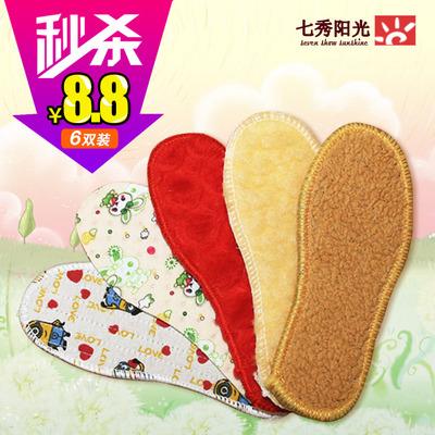 【6双装】儿童鞋垫冬季厚加绒宝宝可剪小孩透气吸汗防臭纯棉鞋垫