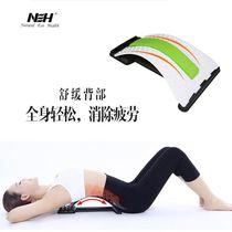 腰椎间盘膨出突出 腰椎牵引器牵引床 家用颈椎背部腰部按摩器靠垫