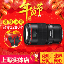 佳能 EF 100mm f/2.8L IS USM 镜头 100 F2.8 L 新百微 微距 单反