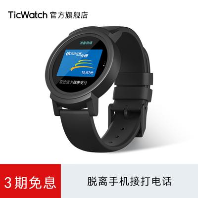 ticwatch青岛实体店官方旗舰店
