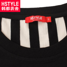 Korean Clothing House-Korean 2014 Summer Dress New Model Women's Loose Crew Neck Short Sleeves T Shirt MM3124 Cheng Hua