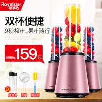 Royalstar/荣事达 RZ-708C便携式榨汁机迷你家用多功能炸果汁机杯