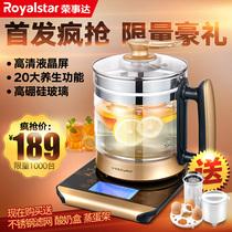荣事达养生壶全自动加厚玻璃多功能电煮茶器黑茶花茶壶电热水壶