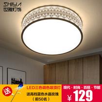 世雅客厅吸顶灯现代简约亚克力小吸顶灯卧室餐厅LED圆形吸顶灯饰