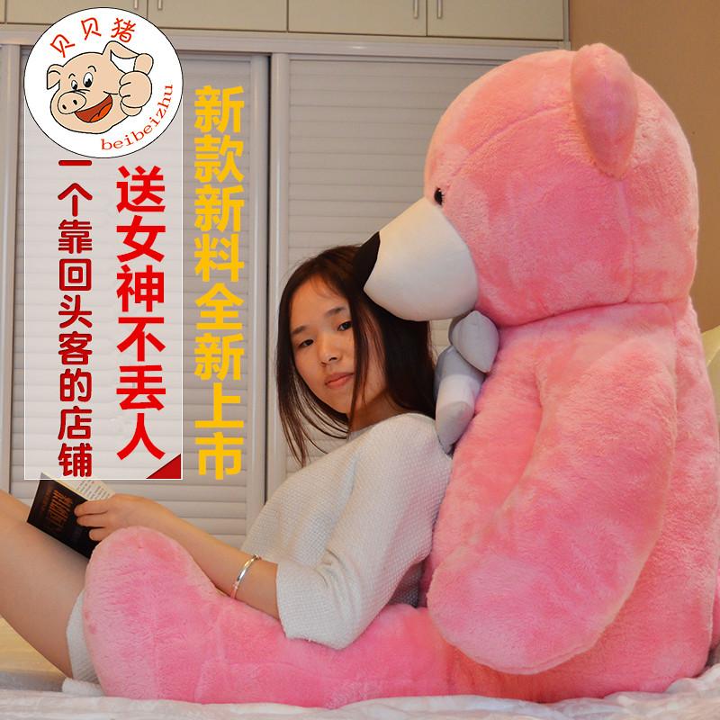 正版1.6米泰迪熊闺蜜公仔女生生日礼物毛绒玩具抱熊熊送抱枕
