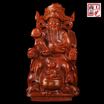 精品花梨木雕财神爷摆件木质招财坐式文财神佛像红木工艺品摆件