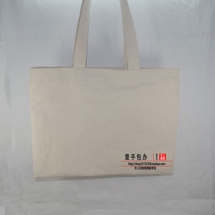 Blank canvas bag diy hand painted tote bags portable for Diy blank canvas