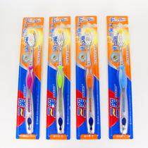 三笑F1牙刷软硬适中成人家庭装牙刷新款共6支全国包邮