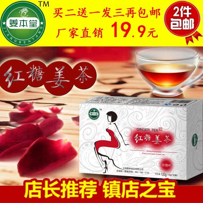 【10.6白菜价】福利,淘宝天猫白菜价商品汇总