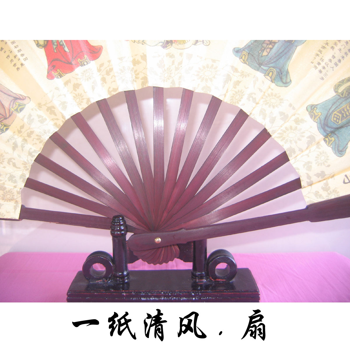 Веер Мьянмы Shaoxing craft fan xp067 10