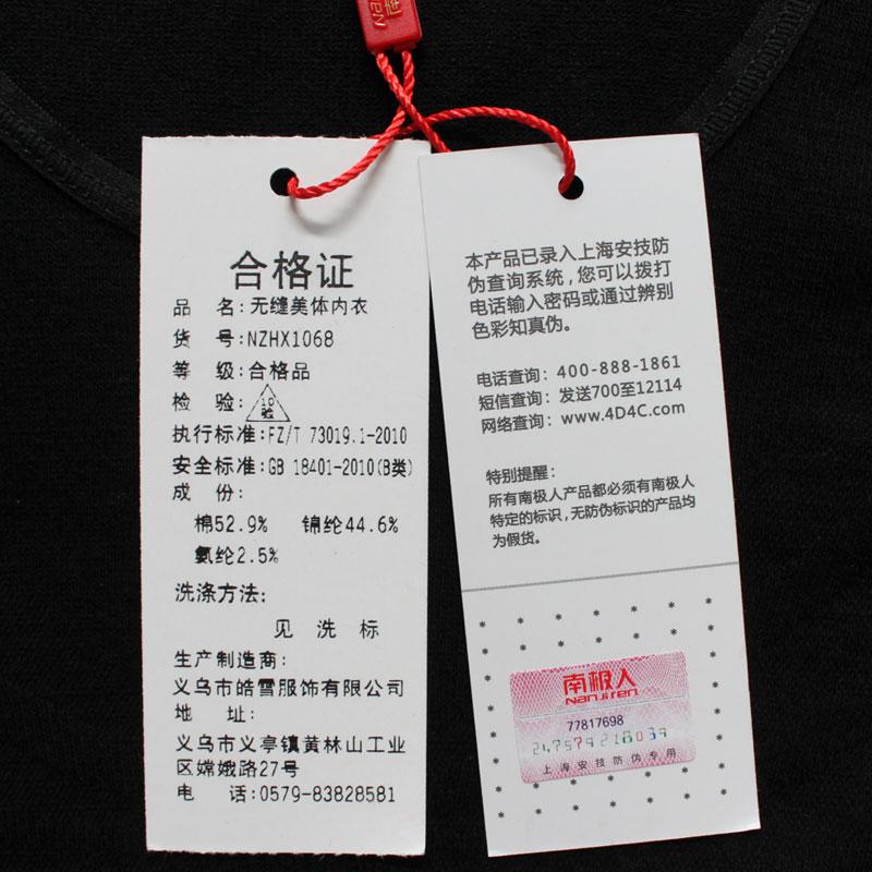Утягивающее белье NGGGN Нейлон Длинный рукав Бесшовные материал Зима Тонкая модель