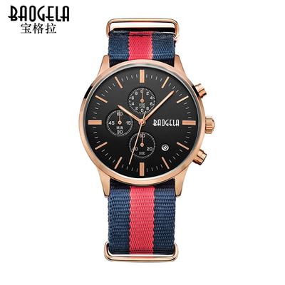 宝格拉手表质量如何,宝格拉手表男好吗