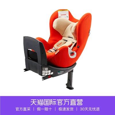 cybex儿童座椅牌子怎么样,cybex国内哪里有卖