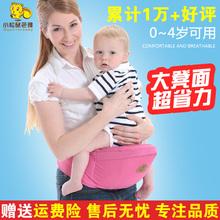 婴儿背带腰凳单凳宝宝坐凳新生儿童抱小孩腰登婴幼儿正品背带腰凳