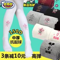 巴布豆女童连裤袜春秋黑色白色中厚弹力3-5-7岁9打底袜儿童舞蹈袜