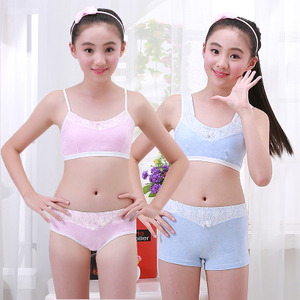 Girls underwear vest development period 9-12 years old children bra girls big underwear ...
