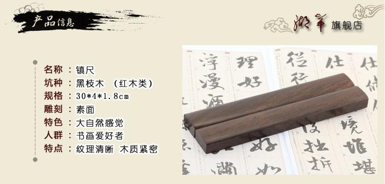 Набор для каллиграфии Ограниченное время специальной предлагают доступные глянцевый красное дерево черный Катальпа древесины красного дерева бронзовыми пресс-папье пресс-папье город заводские магазины
