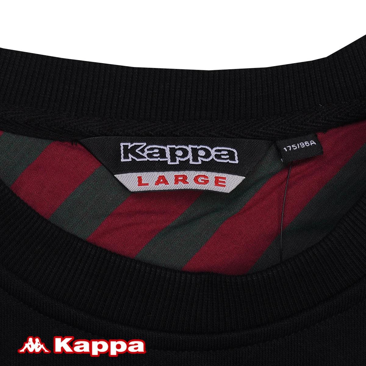 Спортивная толстовка Kappa K2093WT611/990. K2093WT611-990 Для мужчин