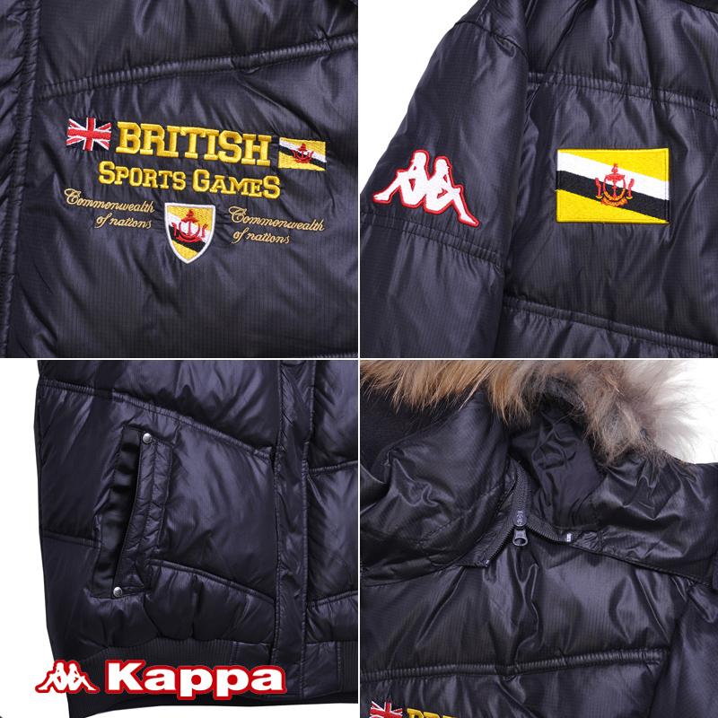 Спортивный пуховик Kappa k2103yy121/990 K2103YY121-990 Для мужчин