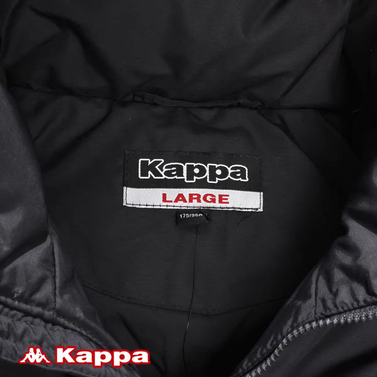 Спортивный пуховик Kappa k0172yy31/990. K0172YY31-990 Для мужчин Универсальные ткани Для спорта и отдыха Логотип бренда Молния