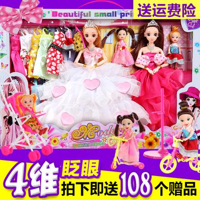 换装洋芭芘比娃娃套装大礼盒婚纱公主衣服女孩子玩具儿童生日礼物