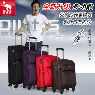 Дорожная сумка Oiwas 6083 Oiwas / Epworth Shi
