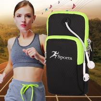 男女用运动跑步时放手机臂包臂袋绑胳膊臂式戴在手臂上随身手机套