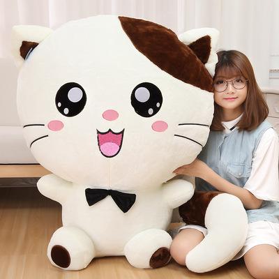 猫咪毛绒玩具可爱超萌布娃娃公仔睡觉懒人大抱枕玩偶韩国搞怪女孩